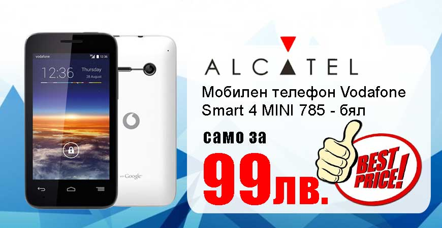 Vodafone Smart 4 Mini 785