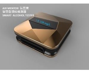 smart alcohol tester 3