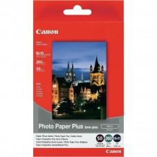 Хартия CANON SG-201 10x15cm - 1686B015AA