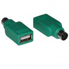 Преходник No brand, USB F към PS2 M