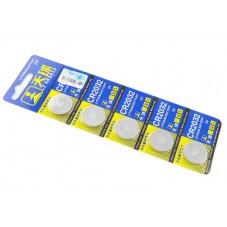 Батерия, No brand, 1 брой, 3V, CR2032