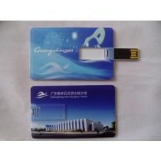 USB памет ESTILLO SD-25F, 16GB, Бяла - RAM-HAN-SD25F-16