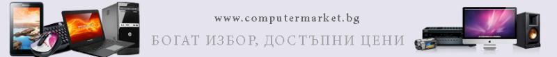 www.computermarket.bg