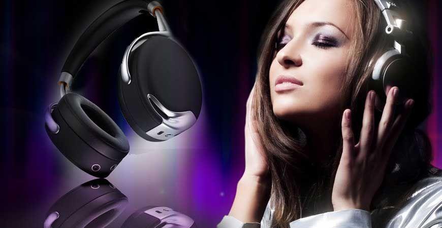 Почувствай музиката